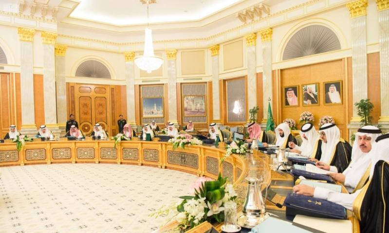 مجلس الوزراء 4