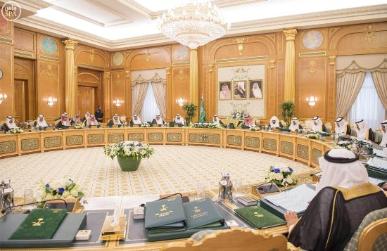 مجلس-الوزراء (5)