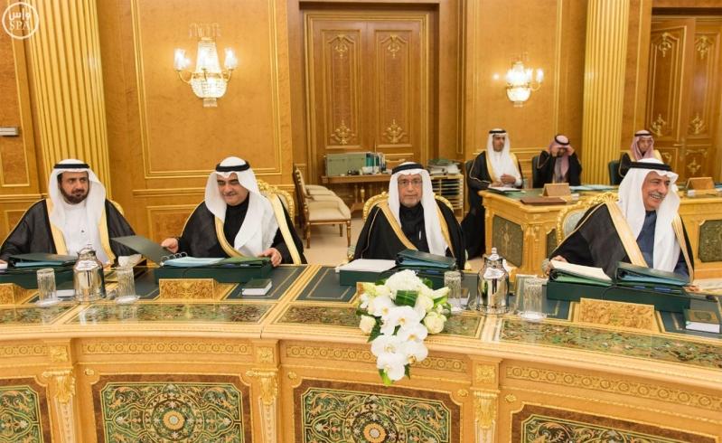 مجلس الوزراء 5