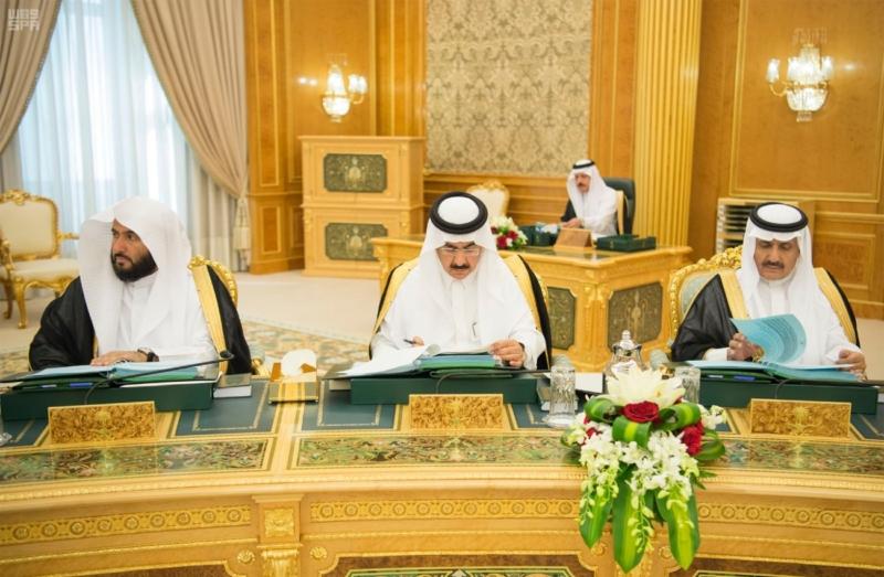 مجلس الوزراء 6