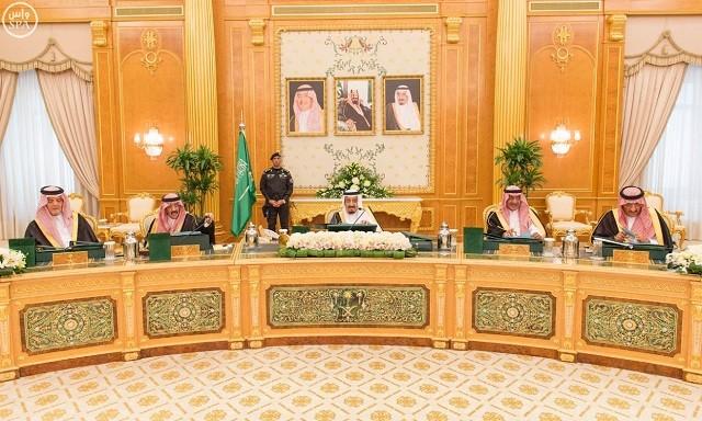 مجلس-الوزراء