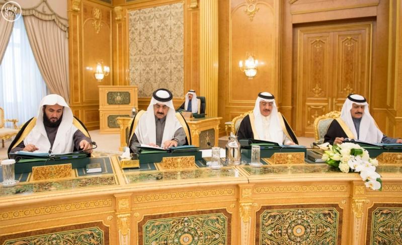 مجلس الوزراء2