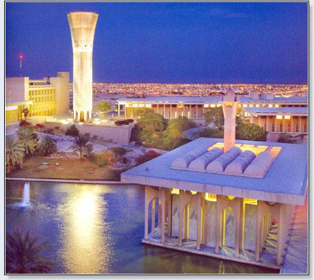 مجلس-جامعة-الملك-فهد-للبترول-والمعادن-يعيد-تشكيل-المجلس-الاستشاري-الدولي