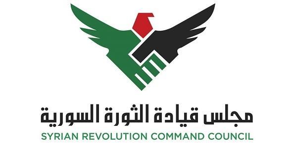 مجلس-قيادة-الثورة-السورية