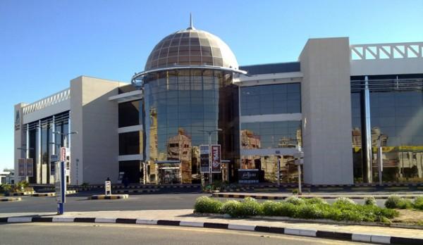 مجمع أصداف مول - خميس مشيط