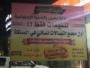 الرياض تحتضن أول مجمع اتصالات نسائي في المملكة