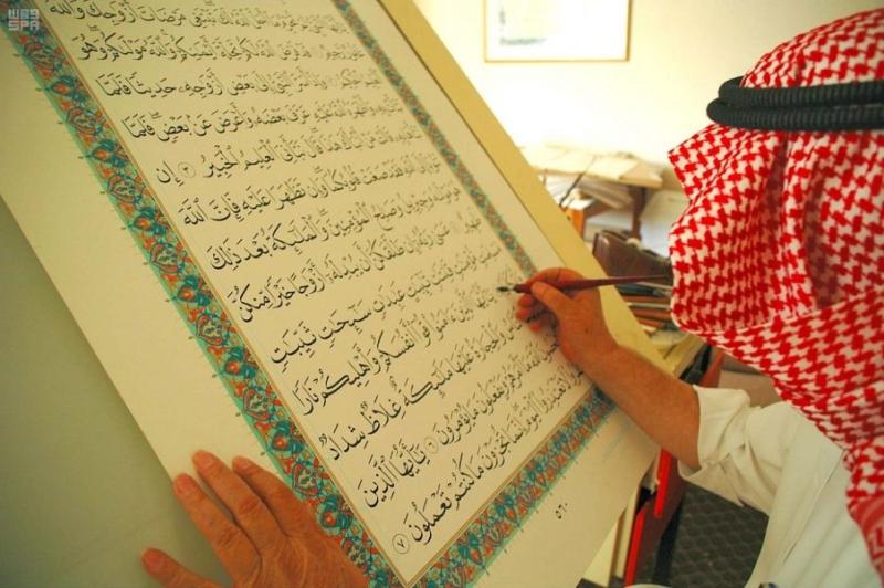 بالصور مجمع الملك فهد لطباعة المصحف معلم بارز لخدمة كتاب الله صحيفة المواطن الإلكترونية