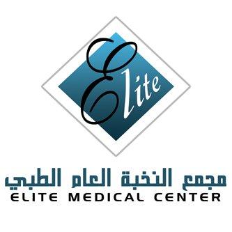 وظائف نسائيّة شاغرة بمجمع النخبة الطبي في خميس مشيط