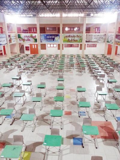 مجمع تعليمي