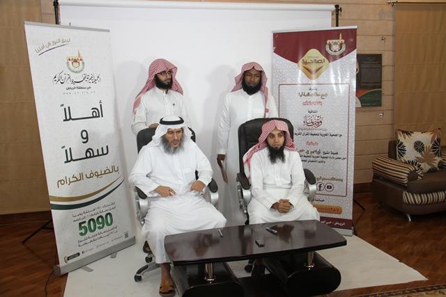 مجمع حلقات الصالحية يوقّع اتفاقية للمساهمة في وقف قرآني لتحفيظ #الرياض (1)