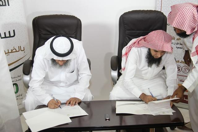 مجمع حلقات الصالحية يوقّع اتفاقية للمساهمة في وقف قرآني لتحفيظ #الرياض (2)