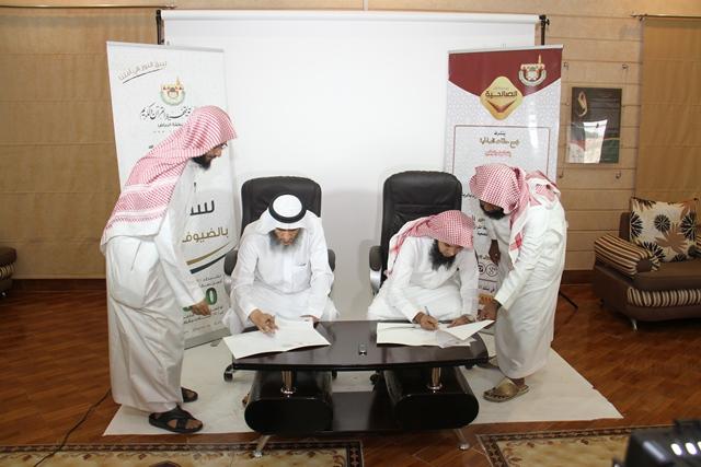 مجمع حلقات الصالحية يوقّع اتفاقية للمساهمة في وقف قرآني لتحفيظ #الرياض (3)