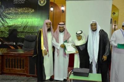 مجمع حلقات جامع صالح العقيلي بالشفا يقيم الحفل الختامي ويكرم طلابه الخاتمين1