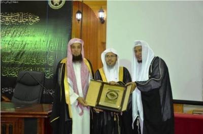 مجمع حلقات جامع صالح العقيلي بالشفا يقيم الحفل الختامي ويكرم طلابه الخاتمين5