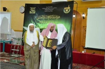 مجمع حلقات جامع صالح العقيلي بالشفا يقيم الحفل الختامي ويكرم طلابه الخاتمين7