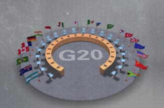 مجموعة العشرين تمدد تعليق ديون الدول الفقيرة لـ 6 أشهر - المواطن