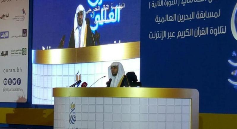 محاضرة المغامسي في البحرين