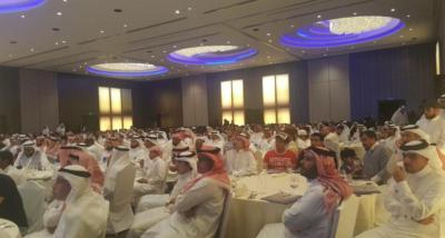 محاضرة المغامسي في البحرين1