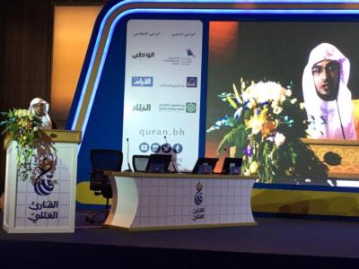 محاضرة المغامسي في البحرين2