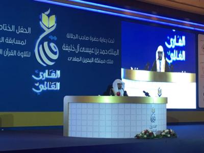 محاضرة المغامسي في البحرين4