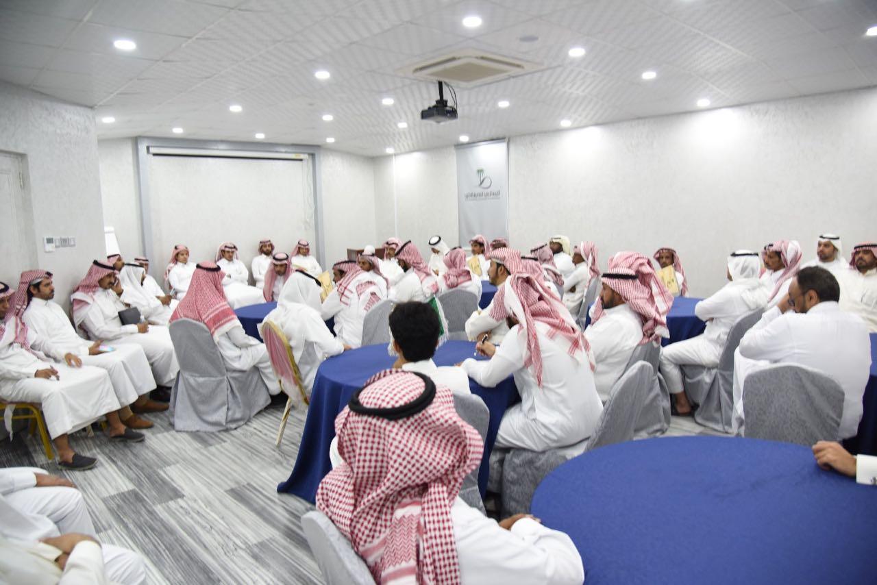 محاضرة بغرفة الطائف (1)