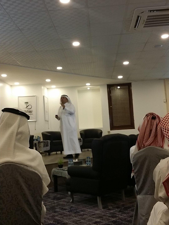 محاضرة بغرفة الطائف (8)