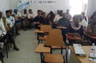 محاضرة لمركز الملك سلمان لمواجهة حمى الضنك في شبوة - المواطن