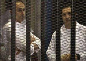 محاكمة نجل الرئيس المصري السابق