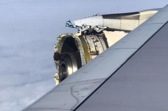 بالصور والفيديو.. جرأة طاقم طائرة فرنسية ينجو بها من كارثة بعد تحطم المحرك - المواطن