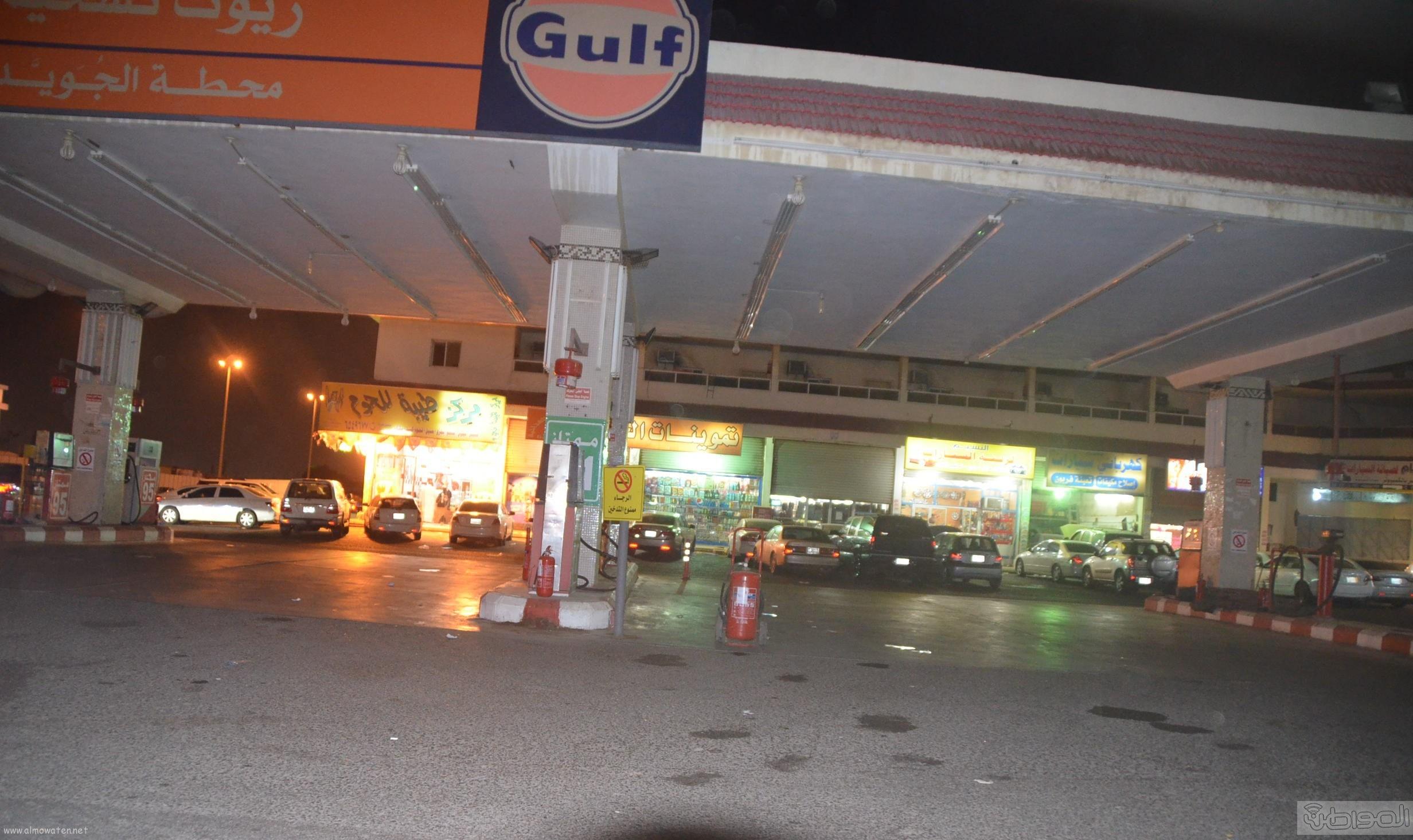محطات-الوقود-بجدة (2)