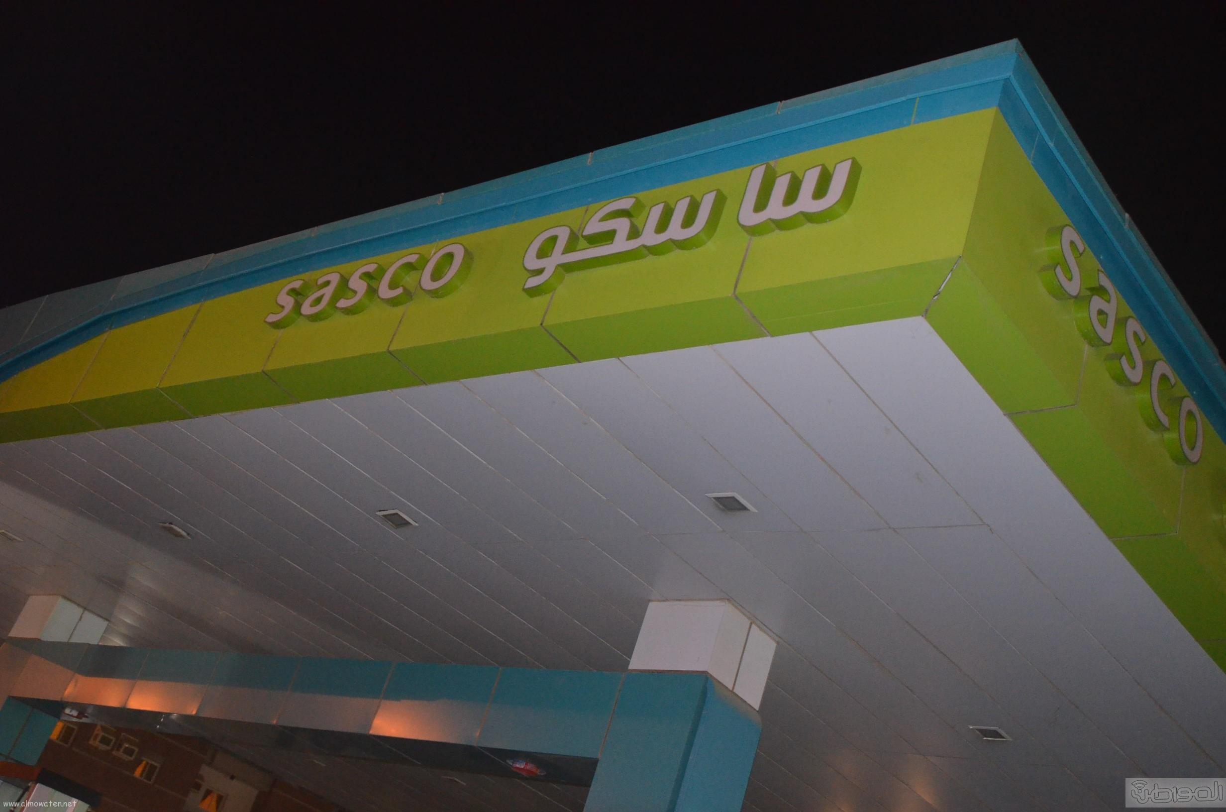 محطات-الوقود-بجدة (4)