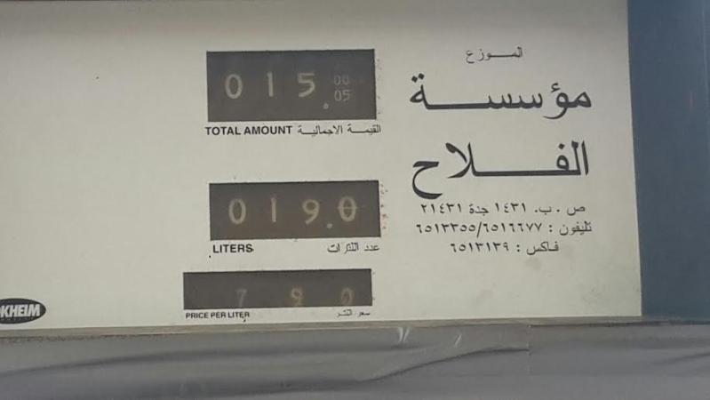 محطات وقود ترفع أسعار البنزين بطريق الساحل1