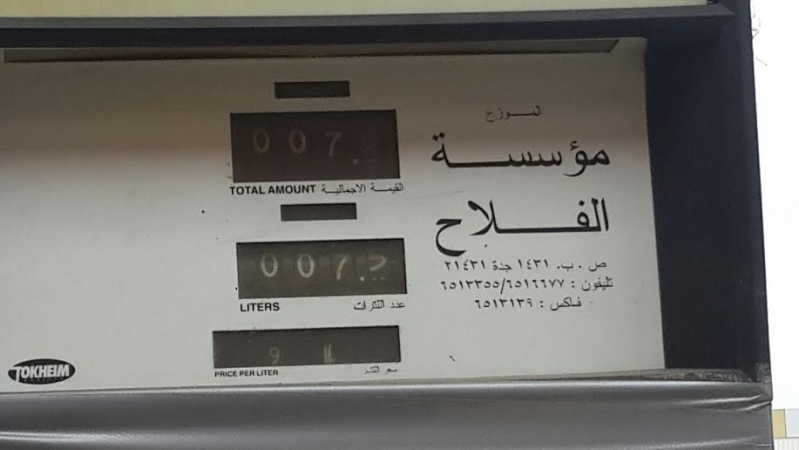 محطات وقود ترفع أسعار البنزين بطريق الساحل3