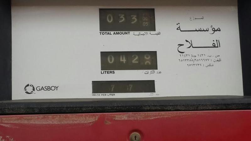 محطات وقود ترفع أسعار البنزين بطريق الساحل5