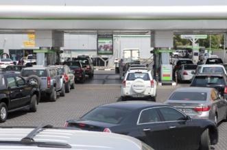 بعد رفع أسعار المحروقات.. 75 لتر بنزين مجاني شهريًا لكل كويتي يحمل رخصة قيادة - المواطن