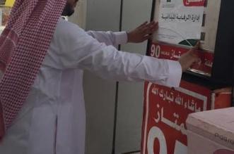 """""""التجارة"""" تبث فيديو يوضح غش محطة بنزين بحي الصفا بجدة - المواطن"""