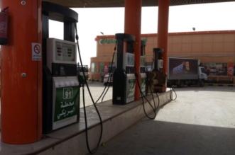 الفالح: مراجعة أسعار البنزين ستتم من خلال تعديلات طفيفة جدًا - المواطن