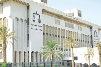 محكمة الجنايات الكويت