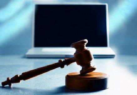 محكمة الكترونية