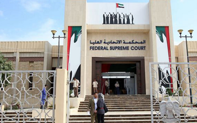 محكمة بالامارات