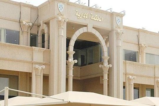 محكمة جدة الإدارية