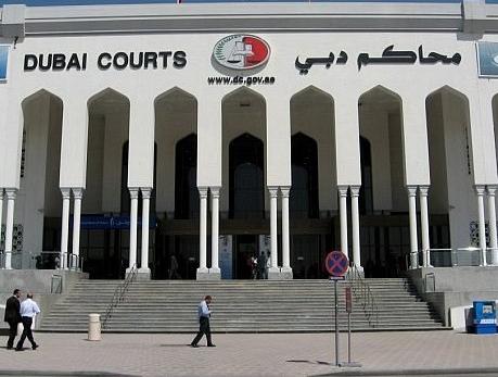 محكمة جنايات دبي