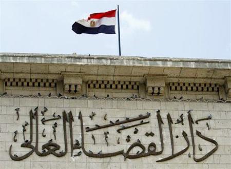محكمة مصرية - دار القضاء العالي