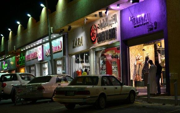 محلات - الباحة