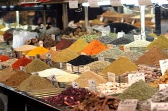70 نوعًا من الأعشاب والنباتات محظور بيعها في السعودية - المواطن