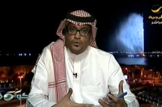 البكيري: الثلاثية في شباك النصر تعكس خلل فاضح ! - المواطن