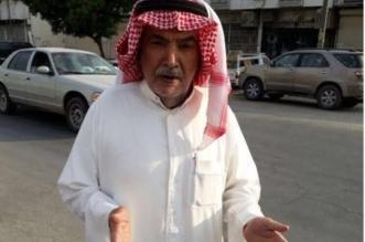 هكذا غرد الإعلاميون بعد تواصل الوزير العواد مع محمد الرشيد - المواطن