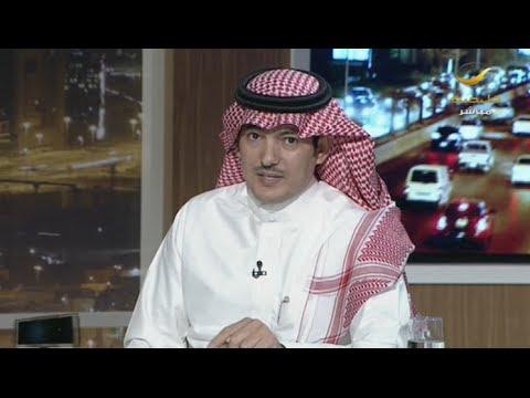 محمد السلمي - خبير