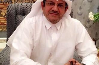 القطري محمد السويدي يهدد سيّدات أعمال الخليج ! - المواطن