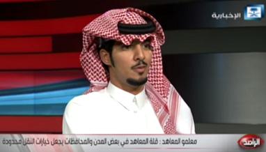 محمد الشهراني احد معلمي المعاهد العلمية